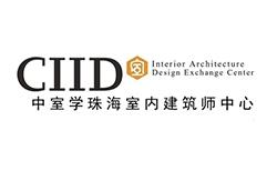 祝贺|无与同装饰唐锦同先生当选为CIID中室学珠海室内建筑中心副主任